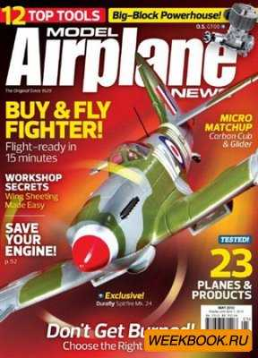 Model Airplane News - May 2013
