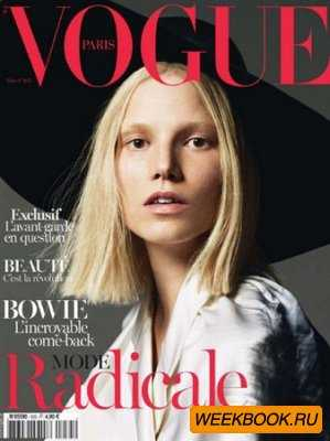 Vogue - Mars 2013 (Paris)