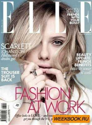 Elle - March 2013 (South Africa)