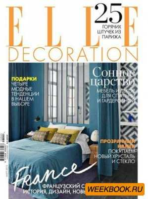 Elle Decoration №3 (март 2013)