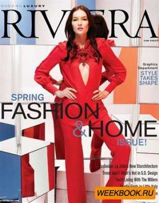 Modern Luxury Riviera - March 2013