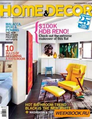 Home & Decor - March 2013 (Singapore)