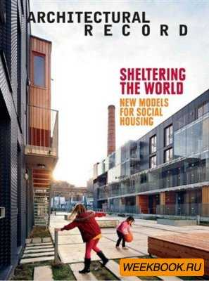Architectural Record - March 2013