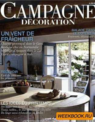 Campagne Decoration - Mars/Avril 2013