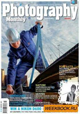 Photography Monthly - March 2013