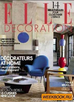 Elle Decoration - Avril 2013 (France)