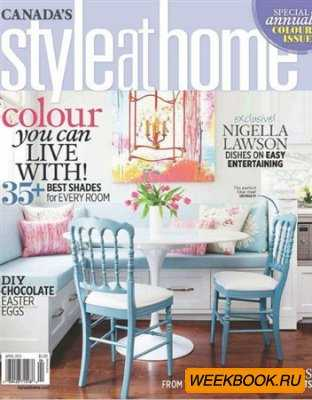 Style at Home - April 2013 (Canada)