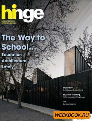 Hinge - March 2013 (No.210)