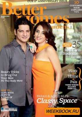 Better Homes and Gardens - March 2013 (India)