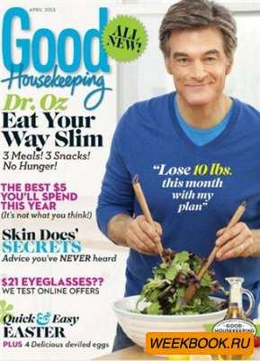 Good Housekeeping - April 2013 (US)