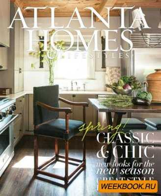 Atlanta Homes & Lifestyles - March 2013