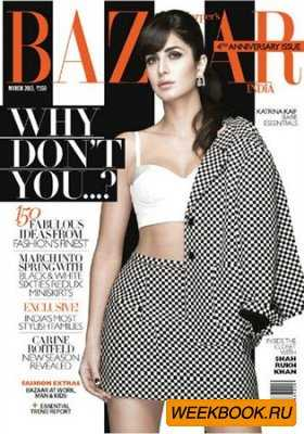 Harper's Bazaar - March 2013 (India)