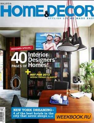 Home & Decor - March 2013 (Malaysia)