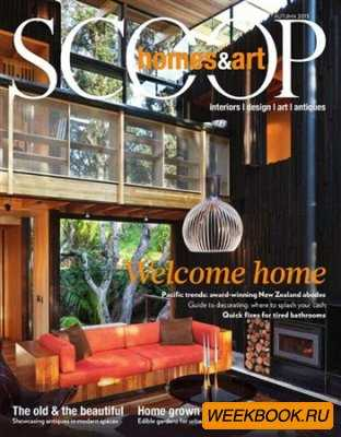 Scoop Homes & Art - Autumn 2013
