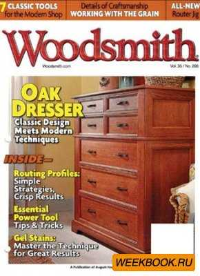 Woodsmith - April/May 2013 (No.206)