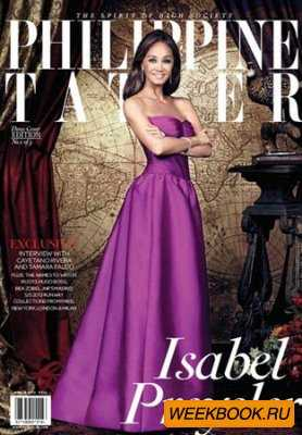 Tatler - March 2013 (Philippine)