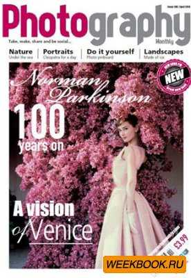 Photography Monthly - April 2013