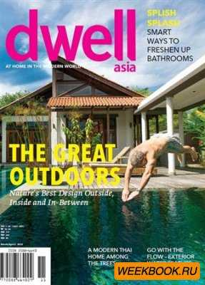 Dwell - March/April 2013 (Asia)