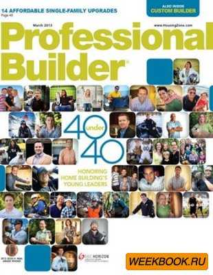 Professional Builder - March 2013