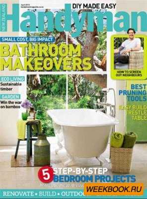 Handyman - April 2013 (New Zealand)