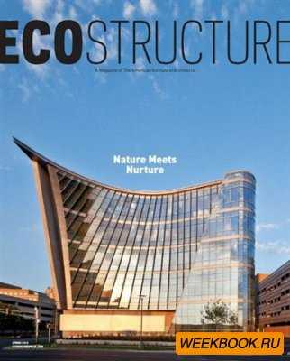 Eco-Structure - Spring 2013