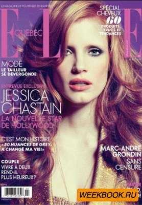 Elle - April 2013 (Quebec)