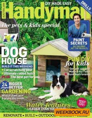 Handyman - April 2013 (Australia)