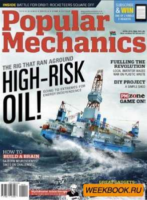 Popular Mechanics - April 2013 (South Africa)