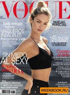Vogue - Abril 2013 (Espana)