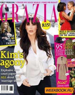 Grazia - 27 March 2013 (South Africa)