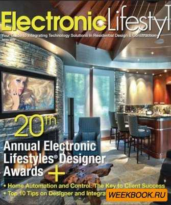 Electronic Lifestyles - Winter 2013