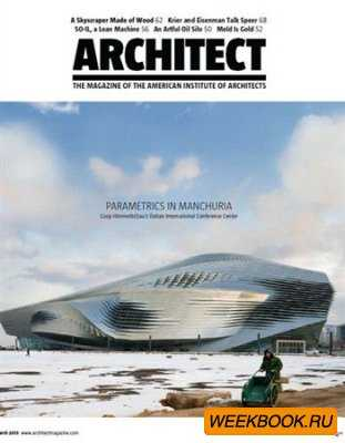 Architect - March 2013