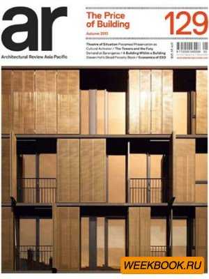 Architectural Review - Autumn 2013 (Asia Pacific)