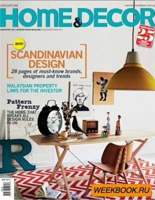 Home & Decor - April 2013 (Singapore)