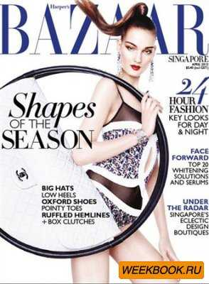 Harper's Bazaar - April 2013 (Singapore)