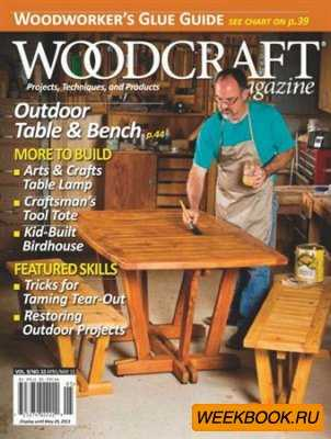 Woodcraft - April/May 2013 (No.52)