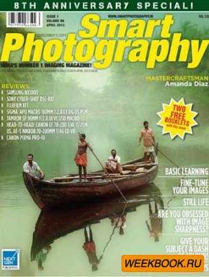Smart Photography - April 2013
