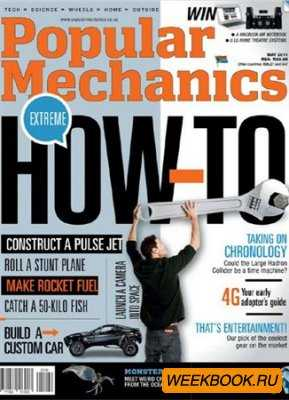 Popular Mechanics - May 2011 (South Africa)