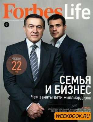 Forbes Life �1 (����� 2013)