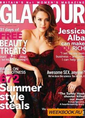 Glamour - May 2013 (UK)