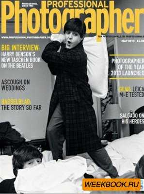 Professional Photographer - May 2013 (UK)