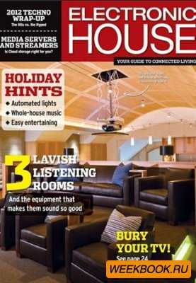 Electronic House - December 2012