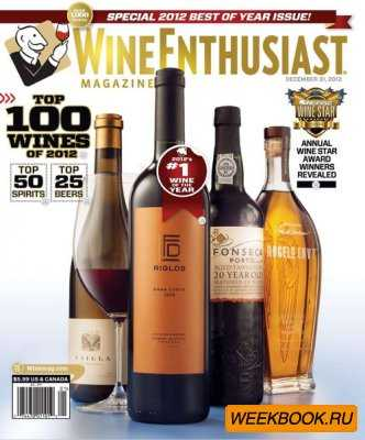 Wine Enthusiast - Best of Year 2012