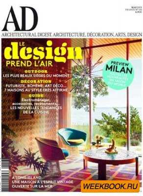 Architectural Digest - Mai 2013 (France)