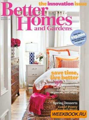 Better Homes and Gardens - May 2013 (US)