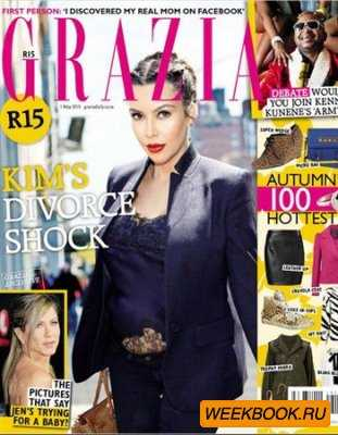 Grazia - 01 May 2013 (South Africa)