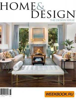 Home & Design - The Design Issue 2013 (Southwest Florida)
