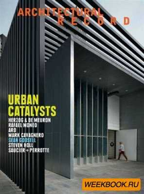 Architectural Record - May 2013