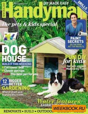 Handyman - May 2013 (New Zealand)