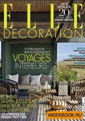 Elle Decoration - Juin 2013 (France)